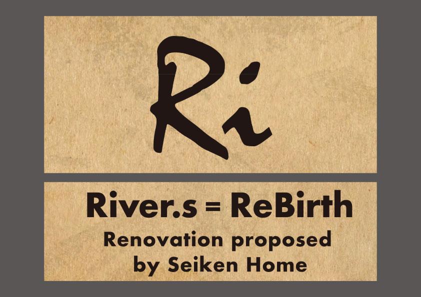 リノベーション・DIY専門「Ri:Birth」登場です